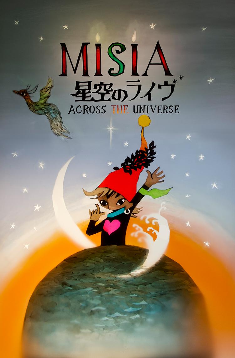 MISIA星空のライヴ